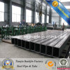 ASTM A53 Ms Welded Black Square Tube
