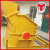 Fine Crusher China Supplier with Reliable Famous Brand