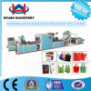 Non Woven Shopping Bag Making Machine/Nonwoven Box Bag Machine/Nonwoven D Cut Bag Making Machine