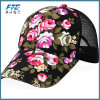 Mesh Baseball Cap Custom Polyester Hat Fashion Cotton Golf Cap