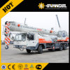 QY70V Zoomlion 70 Ton Mobile Truck Mounted Crane