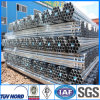 Fire Sprinkler/ Continuous Weld Pipe (KL-GLV018)