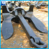 Casting Baldt Stockless Marine Anchor