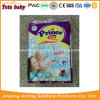 Fujian China Factory OEM Brand Disposable Baby Diapers for Africa Market