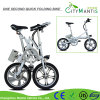 16inch Aluminum Alloy Folding E-Bike (YZTD-7-16)