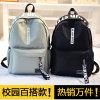 2017 Hot Sale The New Shouder Bag Wholesale Packbag (8866)