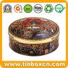 Embossed Round Custom Cookies Tin for Metal Biscuit Storage Box