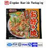 Custom Printing Laminated Material Cooked Food Packing Bags