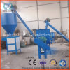 Small Dry Mortar Batch Plant
