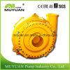 Alluial Mining Dredge Sand Suction Pump