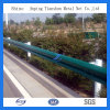China Factory Palisade Fencing Used in Highway Traffic (TS-L145)