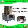 Poultry Feather Removing Machine/Chicken Plucker
