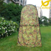 Tree Camouflage Hunting Outdoor Shower Shelter