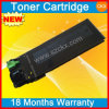 Remanufacture Black Toner Cartridge for Sharp (MX235ST)