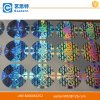 Custom New Designed Anti-Fake 2D or 3D Anti-Counterfeit Hologram Sticker