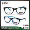 Popular New Design Tr90 Eyewear Eyeglass Kids Frames Optical Glasses Frame