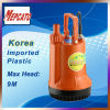 Aquarium Plastic Submersible Pump