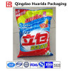 Custom-Made Plastic Center Seal Washing Powder Pouch with Colorful Printing