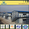 Sandwich Panel Prefab House for Office/Dormitory/Hotel/Labor Camp
