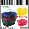 Plastic Shopping Basket with Steel Wire Handle