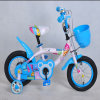 "12"" Children Bicycle Children Bike Ly-Jxy-1990"