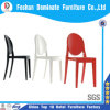 PC Modern Design Louis Ghost Plastic Chair with Arm (BR-RC060)