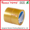 Low Noise BOPP Film Acrylic Packing Tape for Packaging in Quiet Place