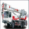 Zoomlion Hot Sales 12t Truck Crane (QY12D431)