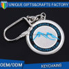Customized Logo 3D Round Metal Keychain
