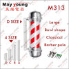 May Young Barber Sign Light