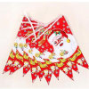 Custom Pennant Flags Printable Merry Christmas Bunting Hanging Flag for Party