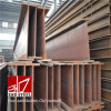 Hot Rolled Q235B Building Material Steel Structure H Beam Prices