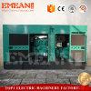 Industry Soundproof Silent Diesel Generator 15kVA Diesel Generator