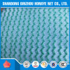 Agricultural Use Mono Type Sun Shade Netting with UV