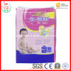 M73 Q-Bebe High Absorption Soft Breathable Disposable Baby Diaper