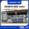 Ck1325 2heads Cabinet Furniture Engraving CNC Router
