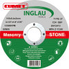 Grinding Wheel for Stone 115X6X22.2mm