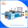 Side Sealing PP Bag Making Machine