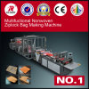 Ultrasonic Ziplock Nonwoven Fabric Bag Making Machine
