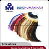 Human Hair Color Ring Funky Swatch