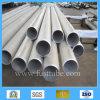 Seamless Carbon Steel Tube