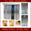 Bakery Diesel Oil Rotary Convection Baking Oven Machine
