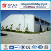 Cheap Prefabricated Industrial Warehouse Buildings