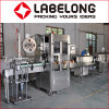 Automatic Shrink Sleeve Labeling Machine for Ice-Cream Cup