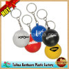 PU Stress Ball Keychain Toys (PU-071)