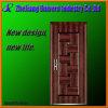 Screen Door Corner