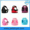 Factory Wholesale High Quality Cotton Pet Vest Dog Harness