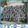 Marine Studless Link Chain for Sale