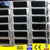 China Hot Sale Channel U Guide Steel