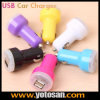 Dual Port Car USB Charger Mini Travel Charger